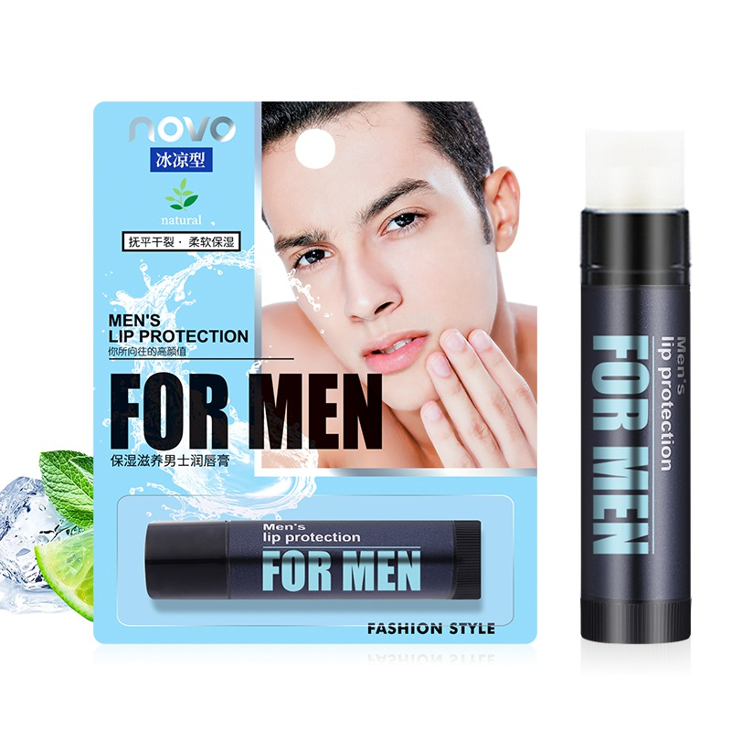 Hydrating Moisturizing Dry Chapped Lips Lipstick For Men Repairing The Cracked Lips Nourishing Skin E1