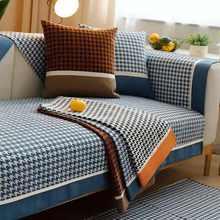 Nordic high grade jacquard sofa towel chenille  soft cover non