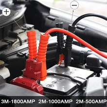 Car Ignition Line Tool 2M 500AMP 1000AMP 1800AMP Car Battery Power Power Wire Copper Clip Clamp Jumper Battery Cables