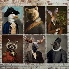 Moose медведь кролика енота Тигр стена чайки Искусство Холст