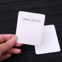 Fashion 100pcs/lot 7.3*6cm Clip Jewelry Display Card Buckle Brooch Pins Paper Packaging Tags Cards Holder Logo Customized