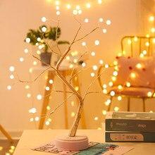 Mini Christmas Tree LED Night Light Copper Wire Garland Lamp For Home Kids Bedroom Decor Fairy Lights Luminary Holiday lighting