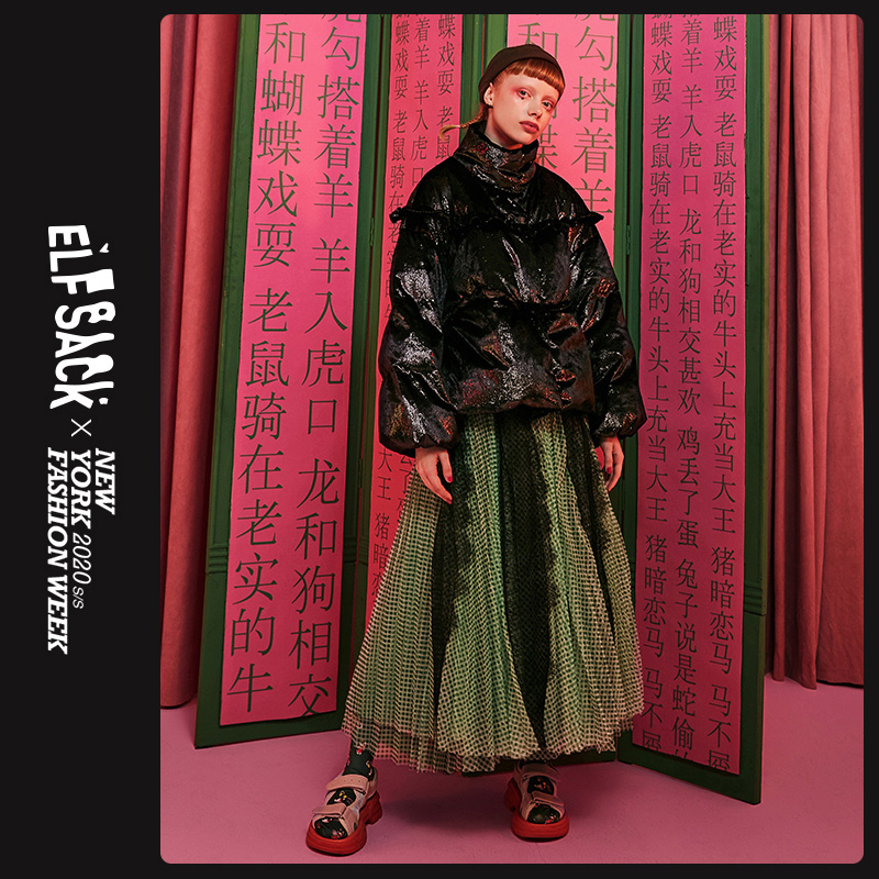 ElfSack Original Design 90% Duck Down Coat Solid Glitter Satin Women Outwear 2020 Winter Fashion Week Warm Ruffle Back Clothing