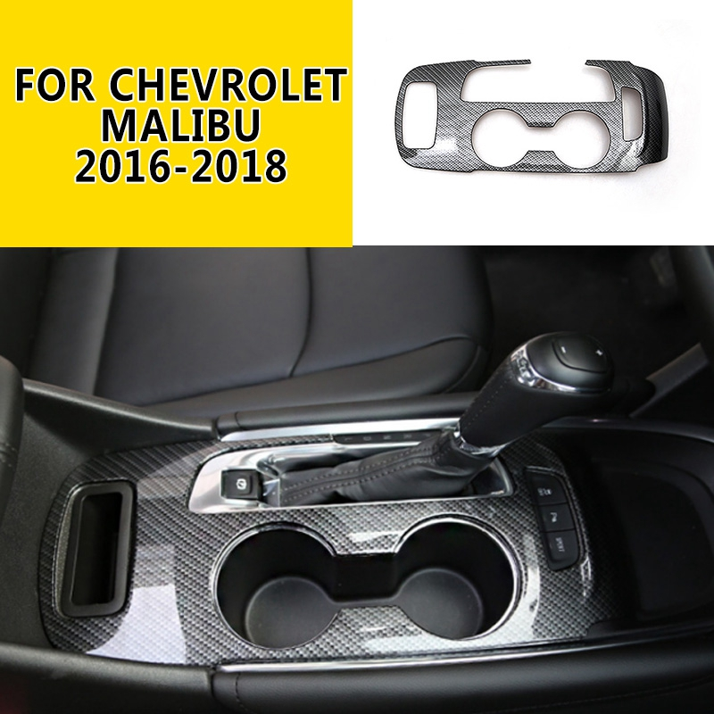 For Chevrolet Malibu XL 2016-2018 Black Interior Center Console GPS Panel Trim