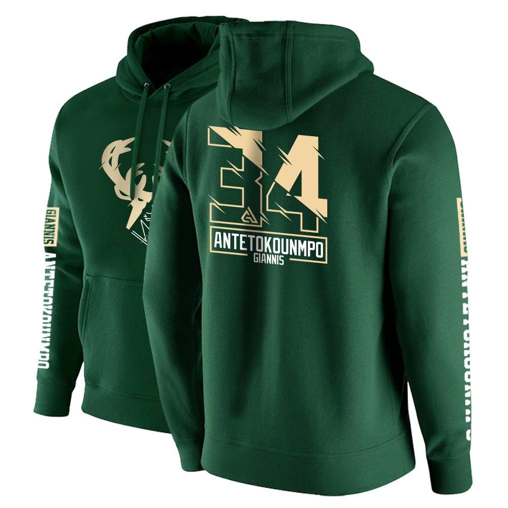 Sports Men's Cotton Basketball Giannis Hoodies Sweatshirt For Women Hip Hop Street Style DPOY Brand Original Design