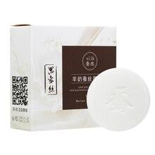2020 Pin Up Goat Milk Soap Natural Silk Foam Best Wash Bath Oil Control Remove Mites +% 26amp% 3B Blackheads +% 26amp% 3B Pimple +% 26amp% 3B Акне.