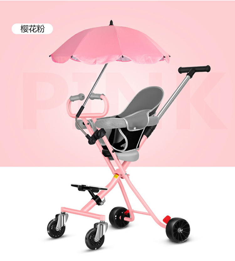 High landscape baby stroller stroller baby artifact ultra lightweight folding baby stroller four wheel stroller