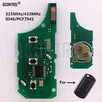 Qcontrol placa de circuito eletrônico chave controle remoto do carro para range rover sport land rover discovery 3 flip dobrável 315 mhz 433 mhz