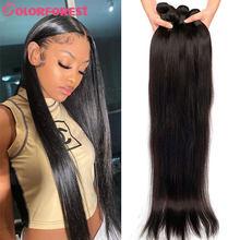 Colorforest-extensiones de cabello humano lacio malayo, 100% de cabello humano de 8-40 pulgadas, 3/4 Uds./lote, Remy, tisage chevux Humain 100G