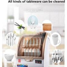 Интеллектуальная Полноавтоматическая посудомоечная машина, домашняя настольная установка, Бесплатная Мини-сушка на воздухе