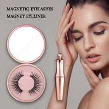 ISEEN 3D норковые ресницы магнитные ресницы накладные ресницы и изысканная упаковка Магнитная подводка для глаз многоразовые инструменты для макияжа