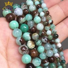 Natural Stone Beads Australia Jades Round Loose Beads For Jewelry Making DIY Bracelet Ear Studs Accessories 7.5'' 4/6/8/10mm(China)