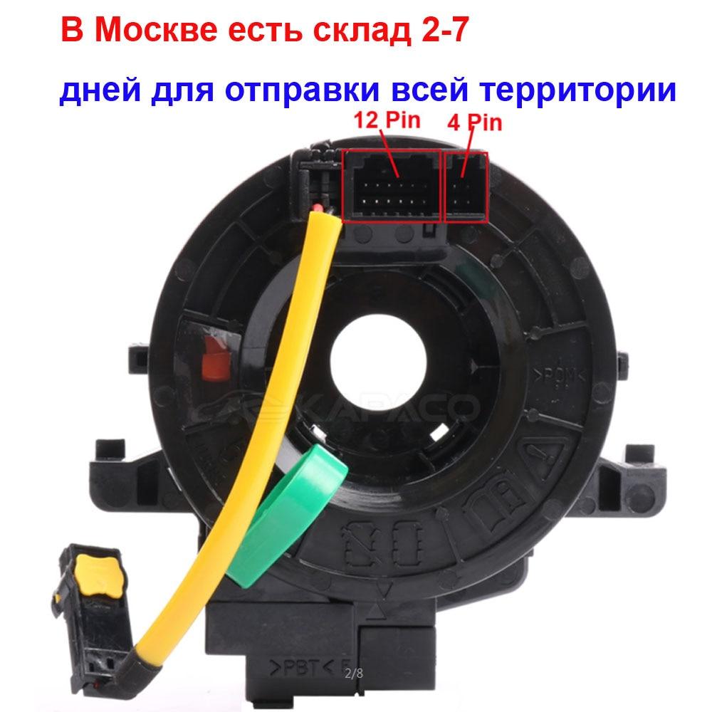 83196FJ000 83196 FJ000 83196-FJ000 Train Connector Frame Roll Ring For 2012-2017 Subaru Forester Impreza Legacy