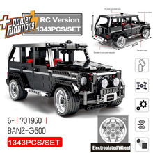 Rc Motor Technic 20100 Moc 2425 Suv G500 Awd Wagon Car Sets Building Blocks Toys Gift Compatible Technik 701960