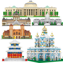 Mini Micro blocs diamant Architecture briques de construction université de renommée mondiale MIT londres Expert définit Taj Mahal maison blanche