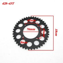 Motorcycle drive gear 428 37 39 41T 43T 48T tooth 76mm rear chain sprocket For Dirt Pit Bike ATV Quad go Kart Bike 50cc 160cc