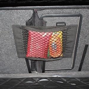 Car Trunk Seat Back Elastic St