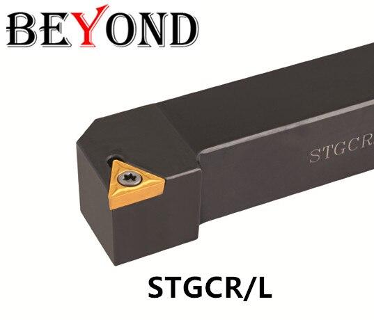 BEYOND Lathe Turning Tools Cnc External Tool Holder Boring Bar 16mm 2020 Carbride Inserts STGCL STGCR STGCR1616H16 STGCR2525M16