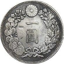 Atacado Japão 1 Yuan 7 ano moedas copie 100% fabricação coper