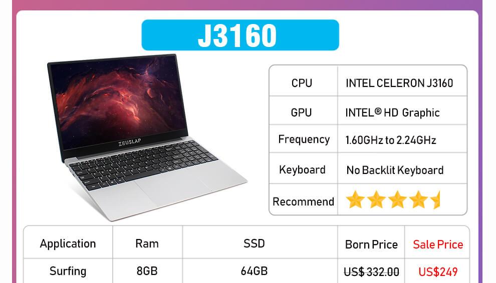 J3160+i3_01