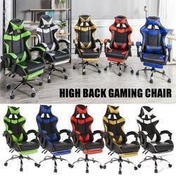 Silla de juegos de carreras de cuero PU silla de oficina Espalda alta reclinable ergonómico con reposapiés Silla de ordenador profesional muebles 5 colores