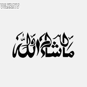 Image 1 - Volkrays人格車のステッカーmashallahイスラムアートアラビアアクセサリー反射日焼けビニールデカール黒/シルバー、 5 センチメートル * 13 センチメートル