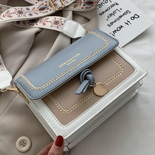 Small Panelled Flap Bag Pu Leather Shoulder Bags for Women Summer Style Purses and Handbags Brand Designer Fashion Crossbody Bag
