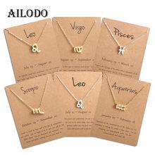 Ailodo mężczyźni kobiety 12 horoskop znak zodiaku naszyjnik baran Leo 12 konstelacje biżuteria dla dzieci prezenty świąteczne ожереле