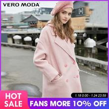 Vero Moda 100% Wool Tailored Collar Double-faced Woolen Overcoat | 319427513