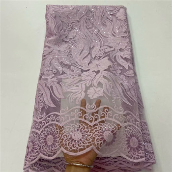 Latest Milk Silk Lace High Quality French Mesh Milk Silk Laces Fabrics With Sequins For Nigerian Wedding Party Dress r82-943