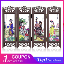 Multi-pattern Antique Small Screen Chinese Style Art Ornaments Creative Vintage Glass Craft High Quality Gift Office Home Decor