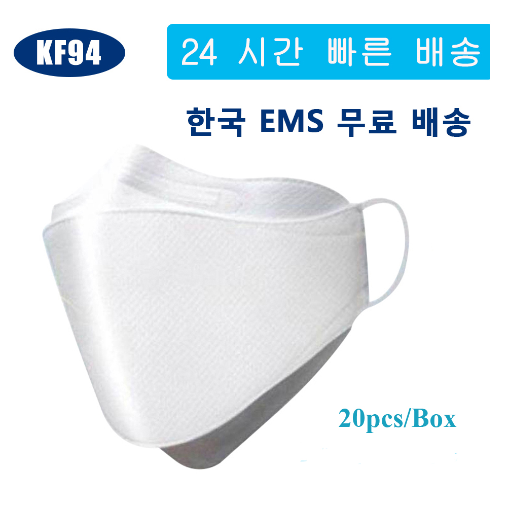 20PCS-200PCS KF94 Face Mask 94% Filtration 3-Layer Protective Face Mask Mouth Face Mask Protection Against Droplet Dust
