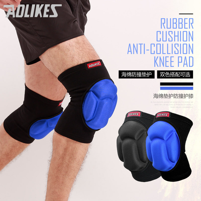 1 Pair kneelet Basketball Sponge Pads kneecap Adjustable Knee Protector football protection dance thicken safeguard