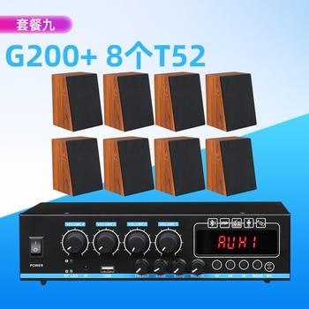 4 Zone Bluetooth Speaker Kit–8x 35W Black Wall Mounted–Home Bar Amplifier treble bass echo one microphone input