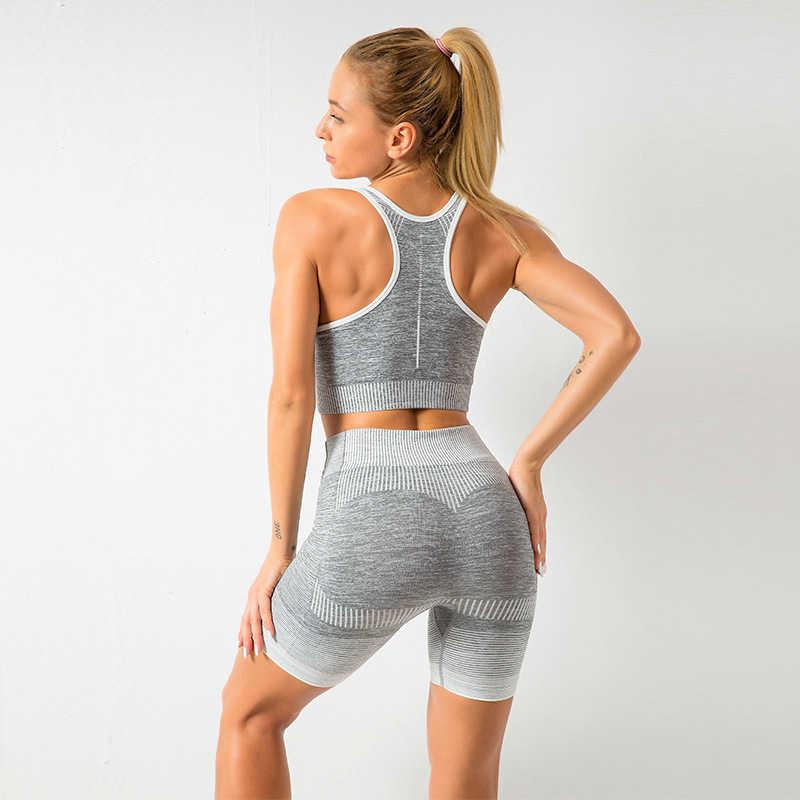 シームレスリブヨガセットスポーツ服女性 2 2 ピースドライフィットタイトな長袖クロップトップ + レギンスワークアウト体操服のフィットネスセット