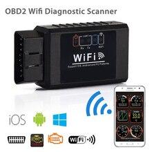 Vehemo ELM327 OBD2 диагностический инструмент сканер автомобильный мини тестер автомобильные аксессуары