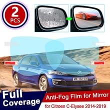 for Citroen C-Elysee 2014 2015 2016 2017 2018 2019 Full Cover Anti Fog Film Rearview Mirror Accessories Rainproof Car Sticker