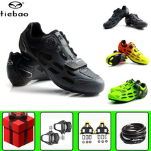 цена на TIEBAO Road Cycling Shoes Sapatilha Ciclismo Professional Men Sneakers Women Bike Athletic Racing Bicycle Training Sports Shoes
