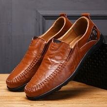 Модные мужские кожаные туфли; Роскошная Повседневная обувь;
