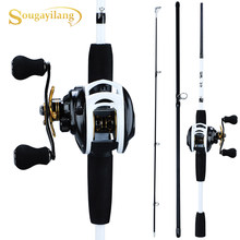 Sougayilang nouvelle canne à pêche moulinet Combo Portable 3 Sections 175CM leurre canne à pêche et 9 + 1BB Baitcasting ensemble de moulinets(China)