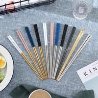 Palillos de acero inoxidable antideslizante, palillos de comida reutilizables de diseño antideslizante chino, 5 pares
