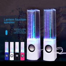 Новый Беспроводной Танцы воды Динамик Светодиодный светильник