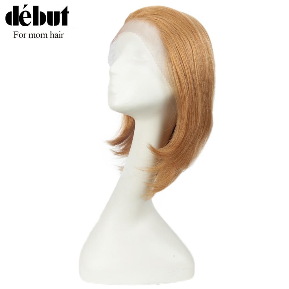 Debut Short Human Hair Wigs Lace Front Human Hair Wigs Blonde Bobo Lace Front Wig For Mom Hair 100% Remy Brazilian Hair Wigs