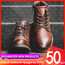 39-48 men boots Vintage autumn ankle high top leather Casual High Quality men wi