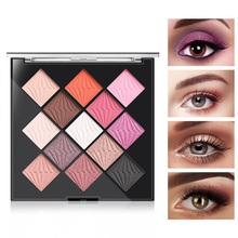 Makeup Nude Glitter Eyeshadow Pallete Brushes Palette Pigmented Eye Shadow Maquillage Beauty Set Cosmetics