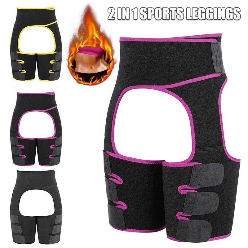 Modest 2-in-1 Butt Lifter Thigh Trimmer Training Ultra Light Support Shapewear High Waist Light Thigh Support Shapewear