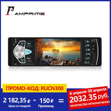 AMPrime-Radio de coche con Control remoto, reproductor de Audio estéreo, USB, AUX, FM, 1 Din, 4022D, 4,1 pulgadas