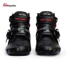 Ботинки в байкерском стиле; Водонепроницаемая Обувь Для мотогонок; обувь для мужчин и женщин; мягкая Нескользящая защитная обувь для езды на мотоцикле; botas moto