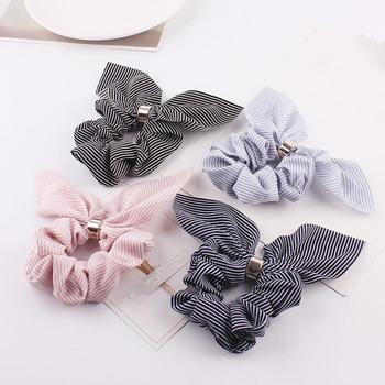 Korea Cute Rabbit Ear Striped Metal Buckle Hair Scrunchies Elastic Hair Bands Ties Rope Bands Ponytail Bands Hair Accessories 5