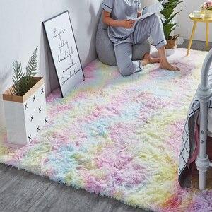 Rainbow carpet gradient tie-dye plush rug living room coffee table pad carpet bedroom bedside bay window rug baby crawling mat